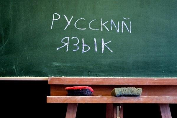 В Латвии отказались проводить референдум о русскоязычных школах