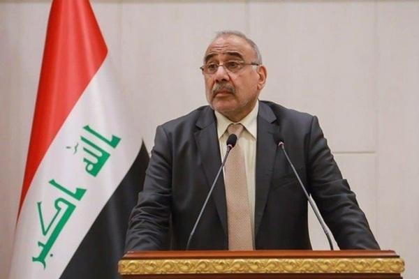 Ирак и США обсудили вывод войск