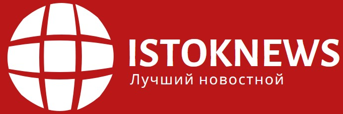 istoknews