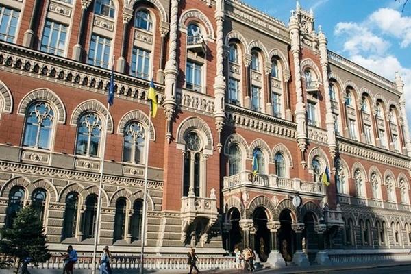 Банки взяли в долг у НБУ свыше двух миллиардов гривен