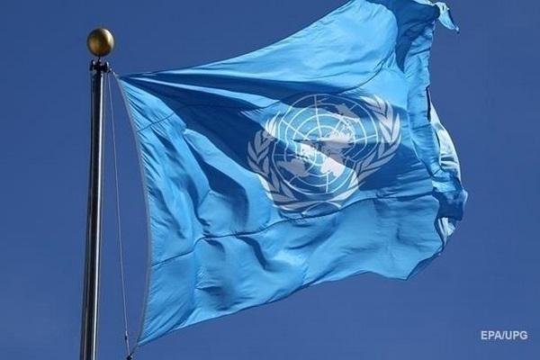 Генассамблея ООН пройдет в онлайн-режиме