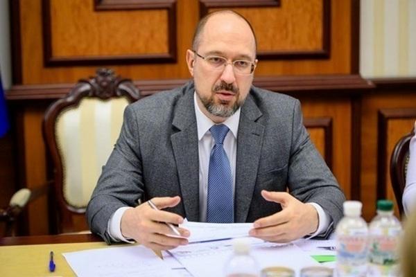 ВНО в Украине не отменят — Шмыгаль