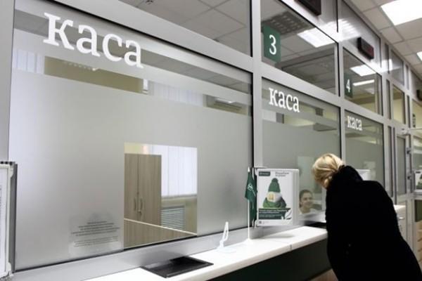 НБУ назвал 11 банков-нарушителей