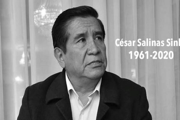 Президент Федерации футбола Боливии умер от коронавируса