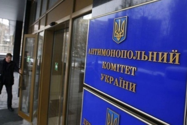 АМКУ заявил об уплате рекордного штрафа в госбюджет