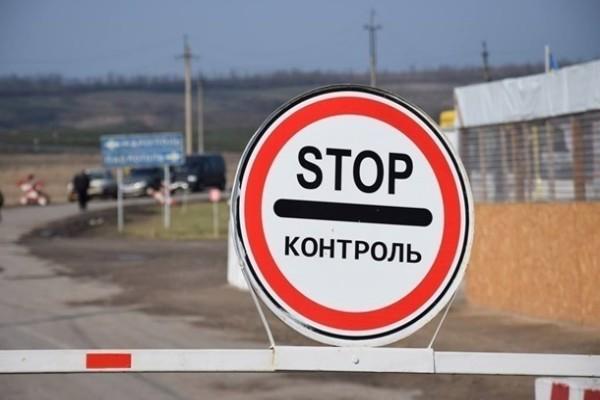 Пассажиропоток через КПВВ на Донбассе увеличился вдвое