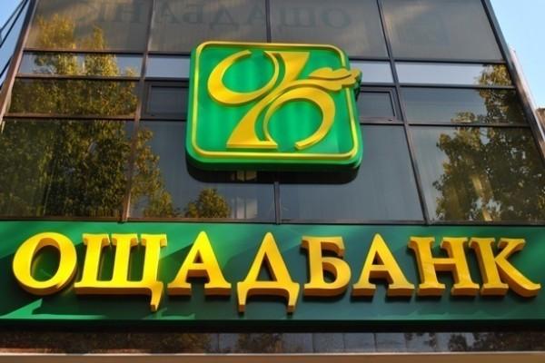 Цены в Украине выросли меньше прогноза Нацбанка