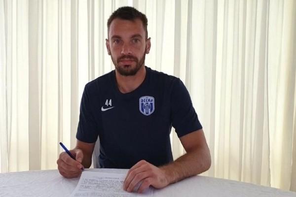 Десна продлила контракты с Гитченко и Пастом