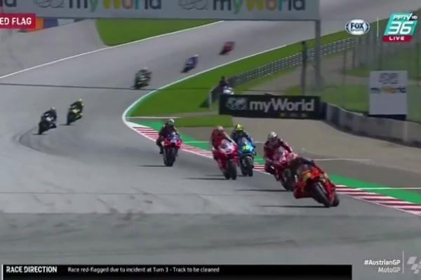 Жуткая авария остановила гонку MotoGP в Австрии