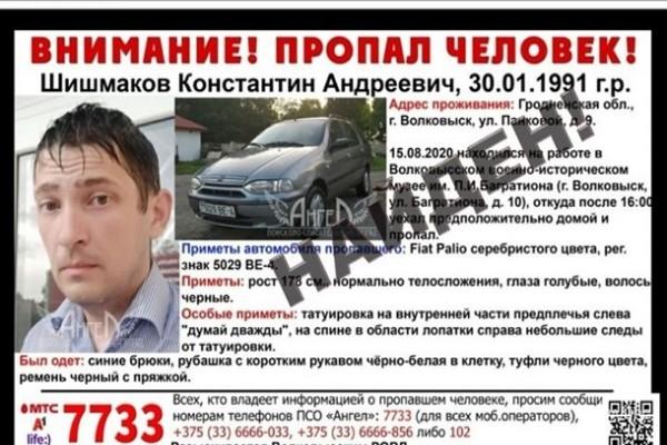 В Беларуси нашли мертвым мужчину, который не подписал протокол на выборах