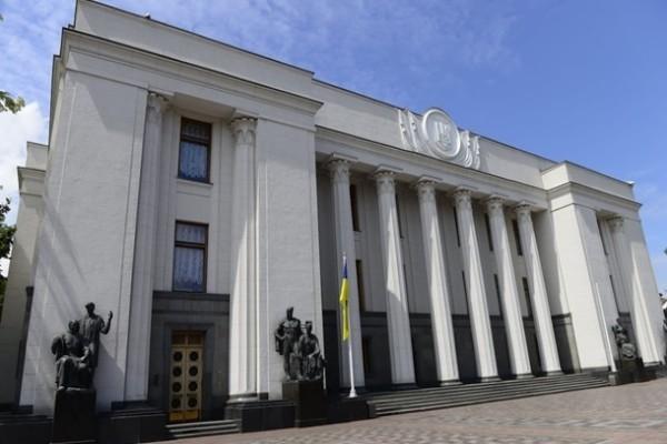 Рада одобрила госгарантии по кредитам на пять млрд гривен