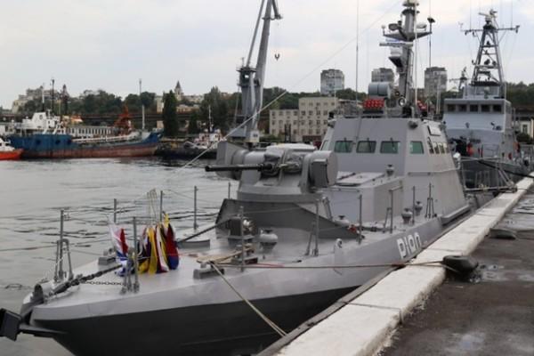 ВМС Украины пополнились новым катером