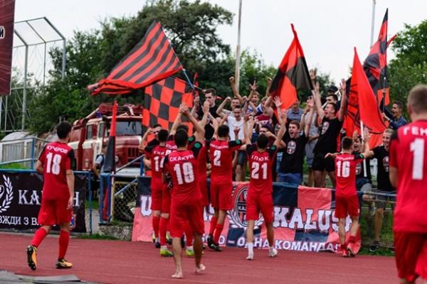 Второлиговый Калуш снялся с чемпионата Украины