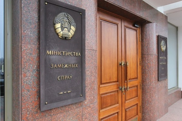 Минск отреагировал на резолюцию Европарламента