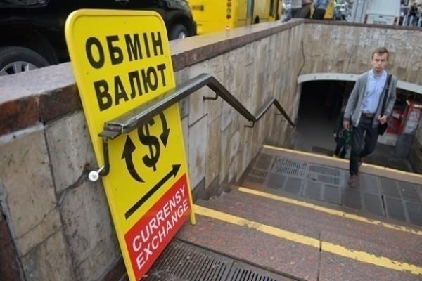 Украинцы начали «проедать» сбережения – НБУ