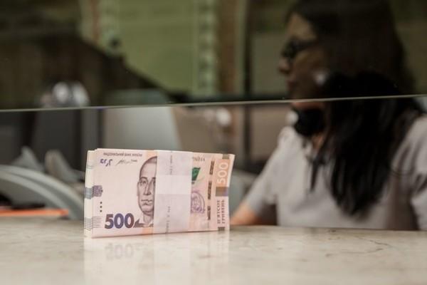 Нацбанк ожидает рост средней зарплаты на 15%