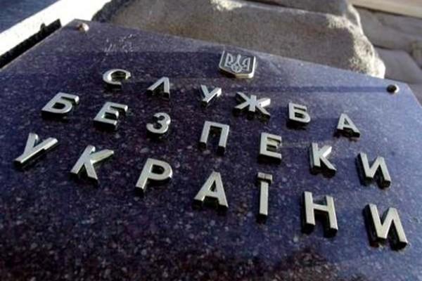 Сепаратисты «ЛНР» пытались завербовать украинскую чиновницу