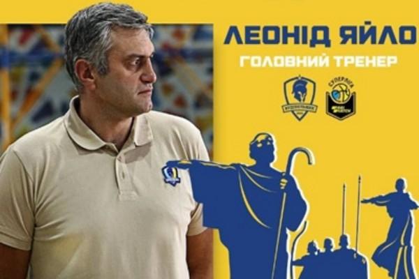 Будивельник определился с новым главным тренером