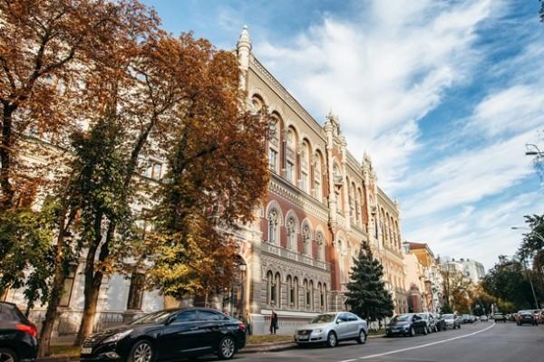 Предприятие подало в суд на горняков Кривого Рога за забастовку