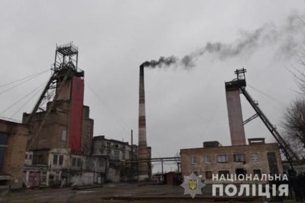 На Луганщине расхищали деньги, предназначенные для борьбы с подтопами шахт