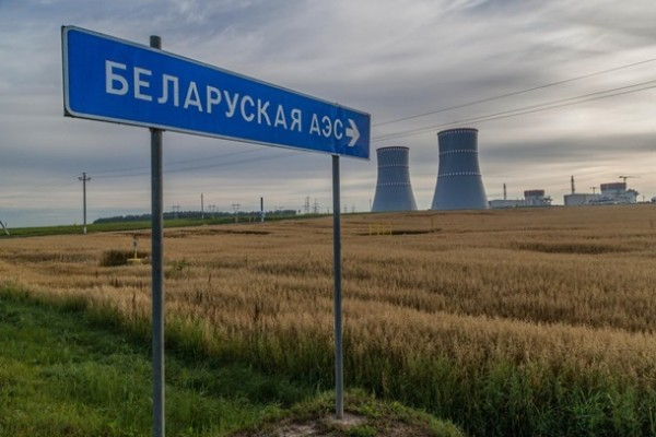 В Беларуси разрешили пуск первого энергоблока БелАЭС