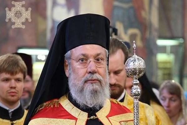 Кипрская церковь признала автокефалию – ПЦУ