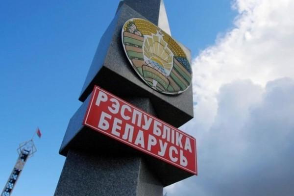 Беларусь с 1 ноября запрещает въезд иностранцам