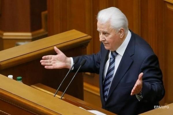 Кравчук: КСУ нарушил Конституцию Украины
