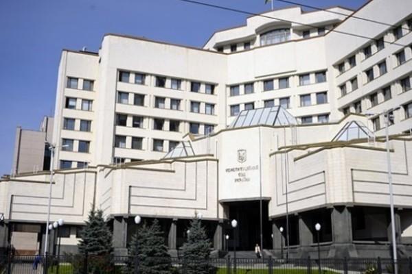 В КСУ приняли заявление об отставке его судей