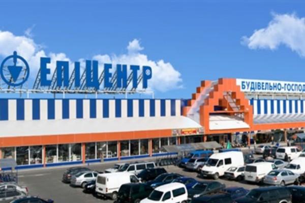 В Киеве из-за нарушений карантина закрыли Эпицентр