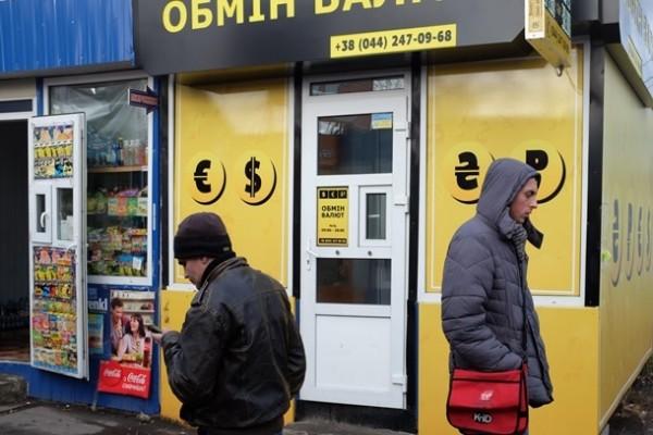 Курсы валют на 20 ноября: гривна ускорила падение