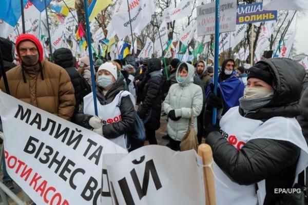 В Украине вводят новую программу кредитования бизнеса