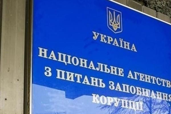 НАПК закрыло дела на 30 млн о лжи в декларациях