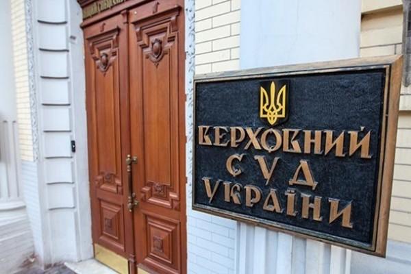 Верховный суд подтвердил неплатежеспособность Астра Банка