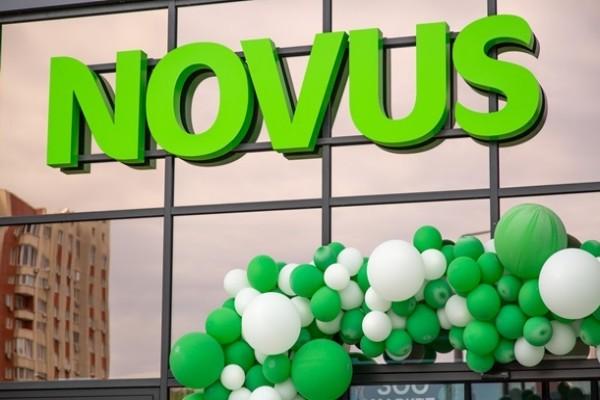 Ритейлер NOVUS купил Билла-Украина