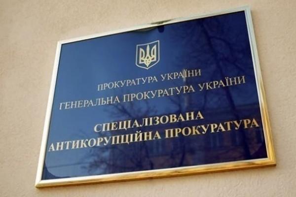 Рада урегулировала срок пребывания в должности главы САП