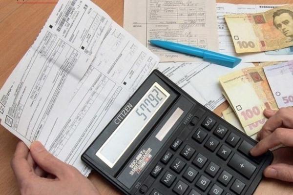 Украинцы заплатили за коммуналку почти 30 млрд
