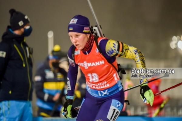 Блашко: Второй подряд этап в Хохфильцене дался мне очень тяжело