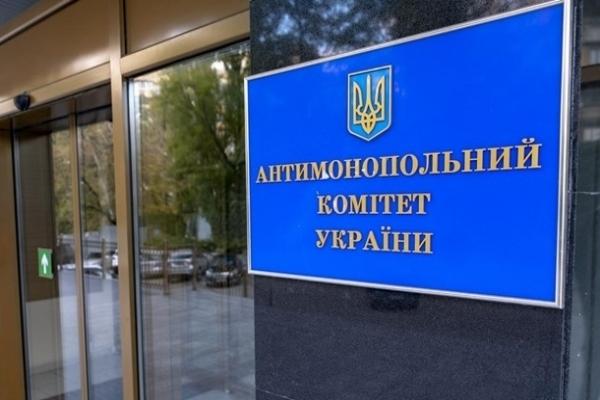 АМКУ оштрафовал облгазы Фирташа на 380 млн грн