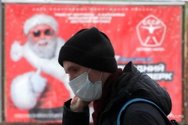 В России новый недельный максимум по коронавирусу