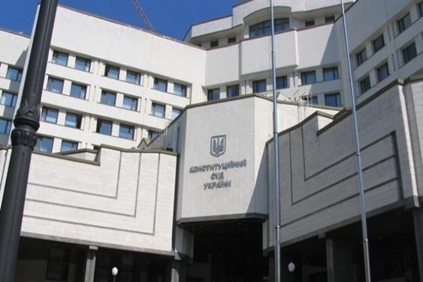В КСУ назначат заседание по увольнению Тупицкого