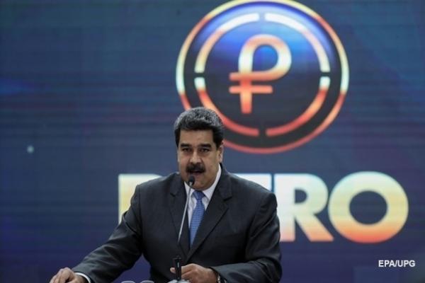 Мадуро: Средства Венесуэлы на вакцину заморожены