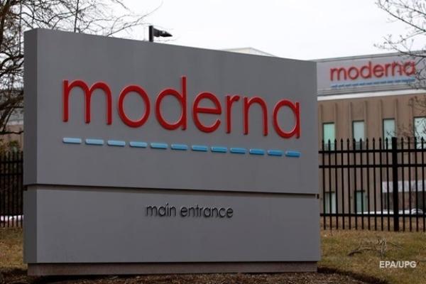 В Moderna рассказали о своих производственных мощностях