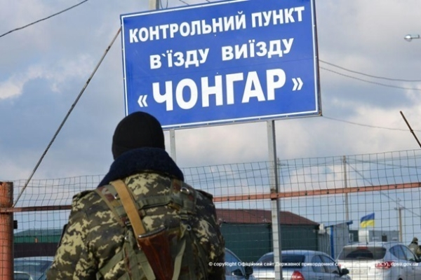ОБСЕ усилила наблюдение за админграницей Крыма