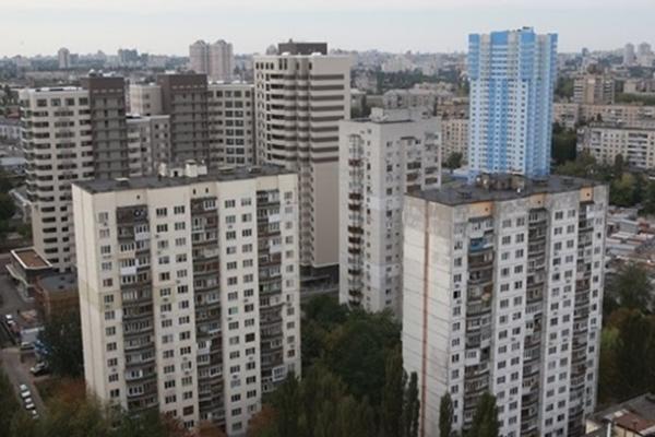 Квартиры в Украине дорожают быстрее, чем продукты
