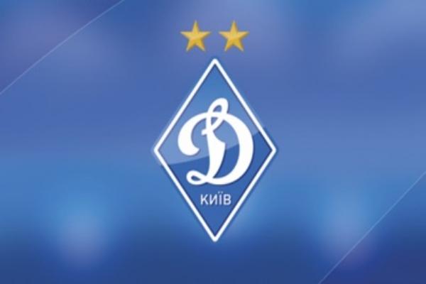 Динамо выступило с заявлением по поводу решения УАФ оштрафовать Суркиса