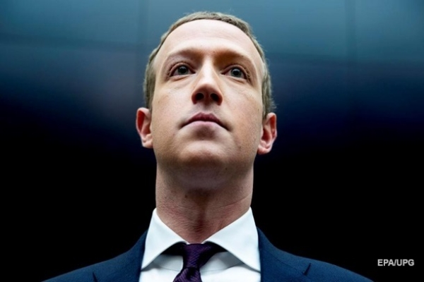 Цукерберг сделает ленту Facebook менее политизированной