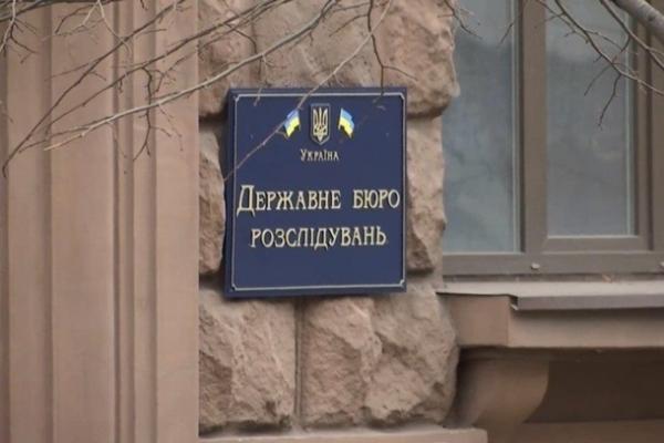Зеленский распорядился взять под охрану здание ГБР