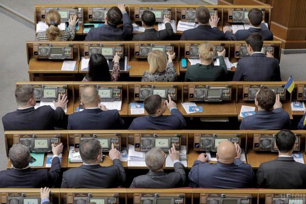 Рада расширила полномочия и. о. министров