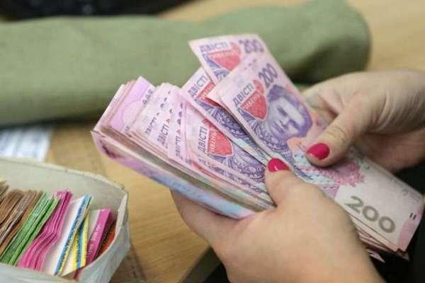 В Украине установили рекордную среднюю зарплату для расчета пенсий